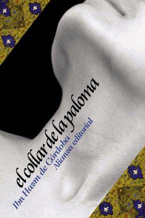 Ibn Hazm Collar de la paloma.jpg